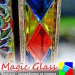 """Мастерская """"MagicGlass"""". Фьюзинг - Ярмарка Мастеров - ручная работа, handmade"""