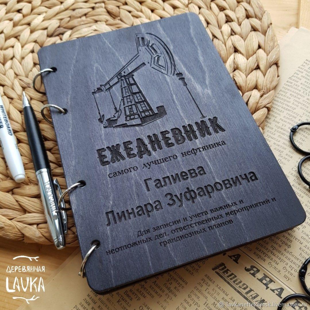 Деревянный ЭКО блокнот, Блокноты, Нефтекамск,  Фото №1