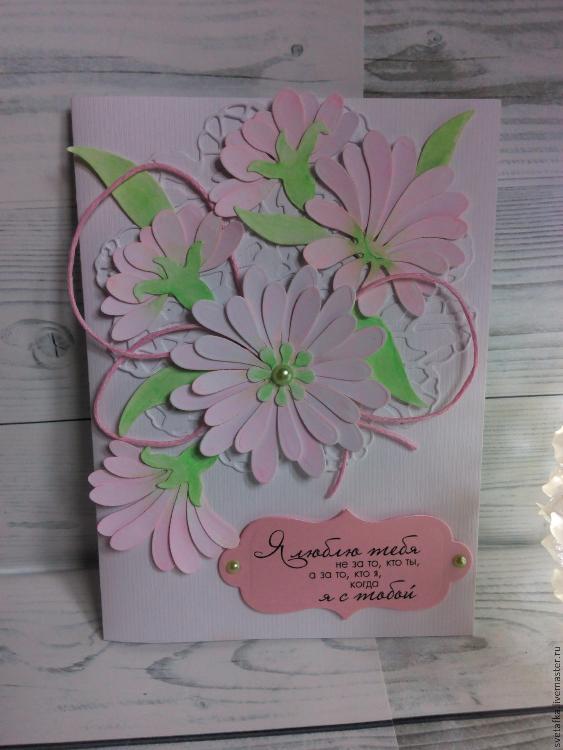 Greeting Card Handmade For All Occasions Shop Online On