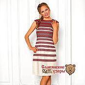 Одежда handmade. Livemaster - original item Dress oberezhnoe Witch red. Handmade.