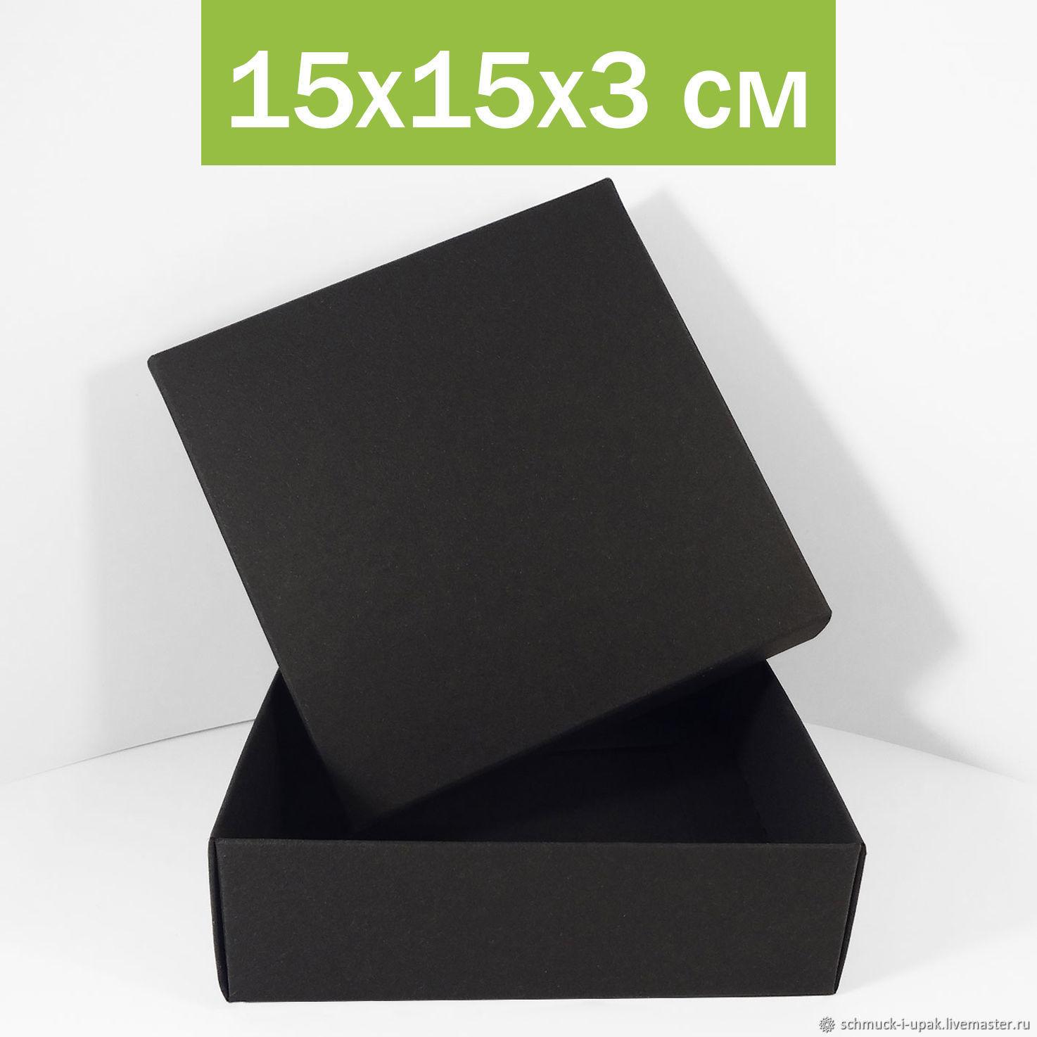 15х15х3 см, коробки самосборные, черные, Коробки, Москва, Фото №1