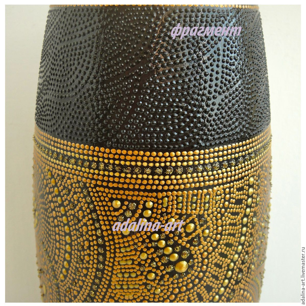 КАРАКУМЫ ваза Точечная роспись