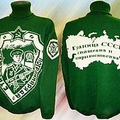 Одежда ручной работы. Ярмарка Мастеров - ручная работа Тату-свитер - для Пограничника. Handmade.