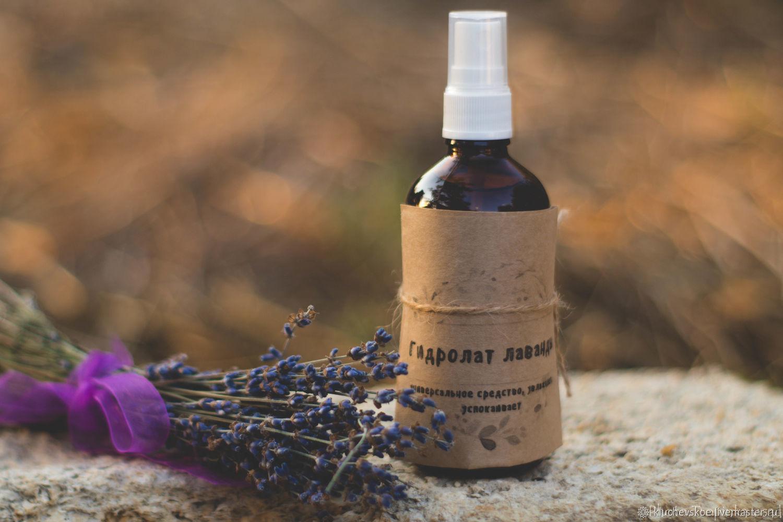 Tonic oily and combination LAVENDER. Organic, Tonics, Stavropol,  Фото №1