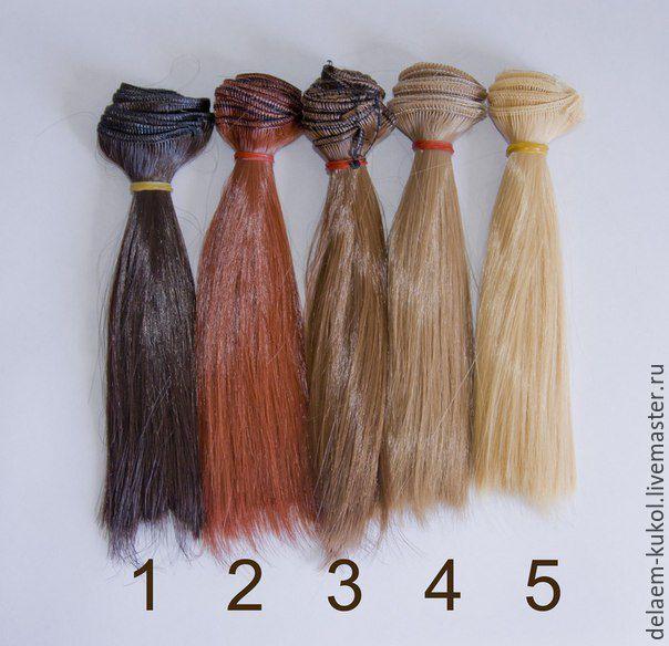 Волосы для кукол купить трессы