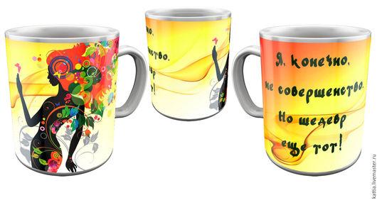 """Кружки и чашки ручной работы. Ярмарка Мастеров - ручная работа. Купить Кружка """" Шедевр"""". Handmade. Желтый, подарок"""