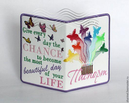 Обложка на паспорт вышитая `Радужные бабочки`. Полезные вещицы от Шармель-ки.