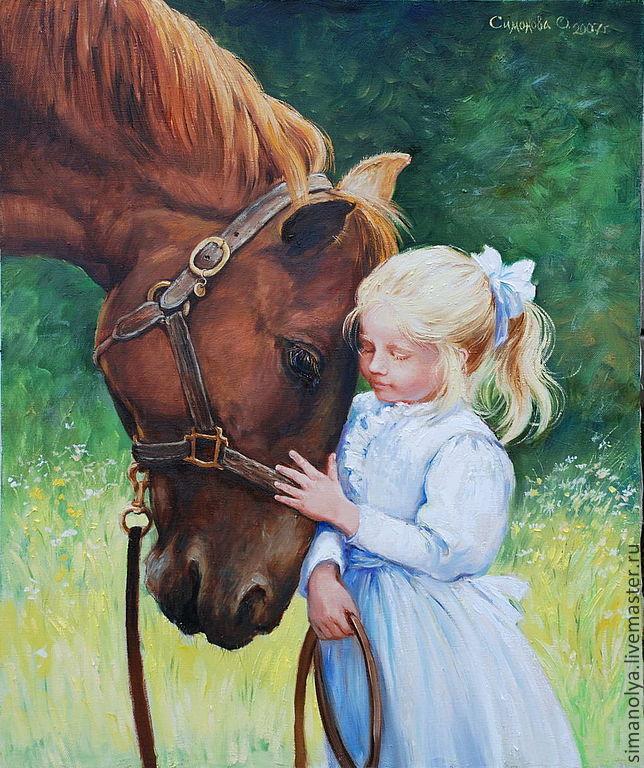 знакомство с лошадью для детей