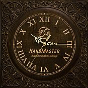 """Для дома и интерьера ручной работы. Ярмарка Мастеров - ручная работа Часы """"Чеканка"""" 30х30см. Handmade."""