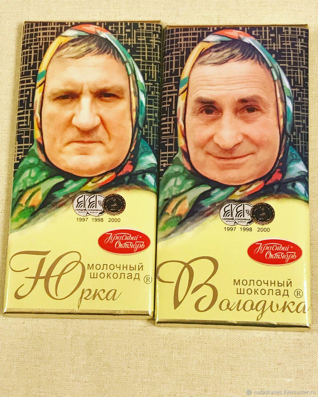 стерпев шоколадки аленка с фото коллег кто