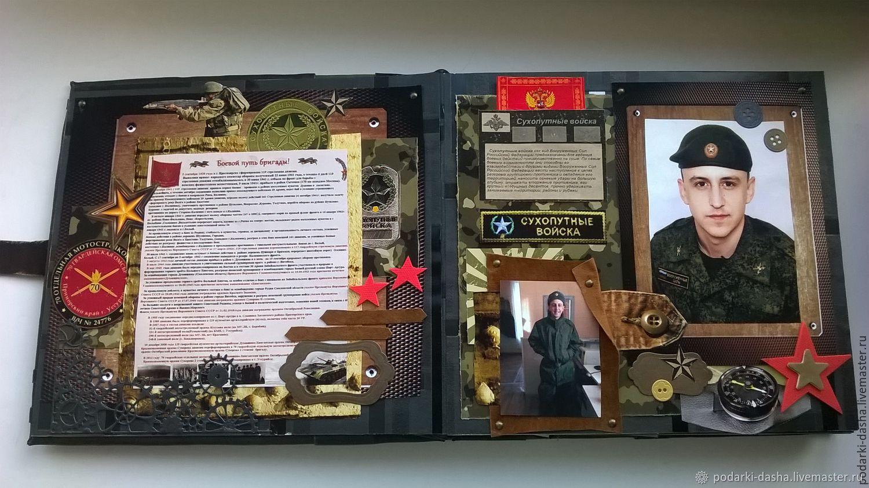 Как сделать открытки в армию