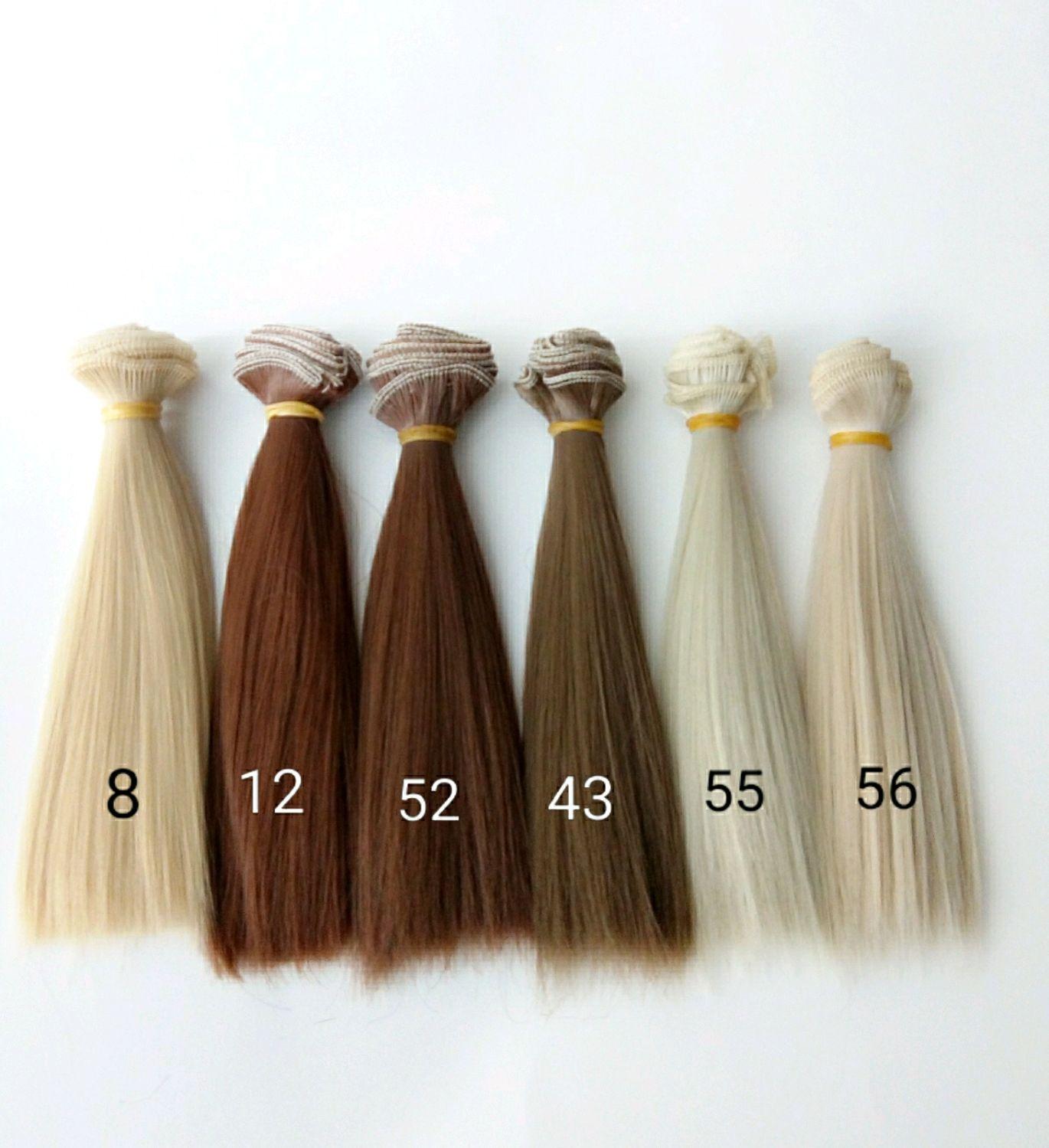 Волосы  трессы для кукол 15 см, Волосы для кукол, Дзержинск,  Фото №1