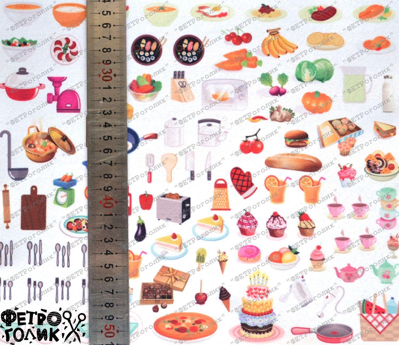 Картинки для распечатки еда для кукол