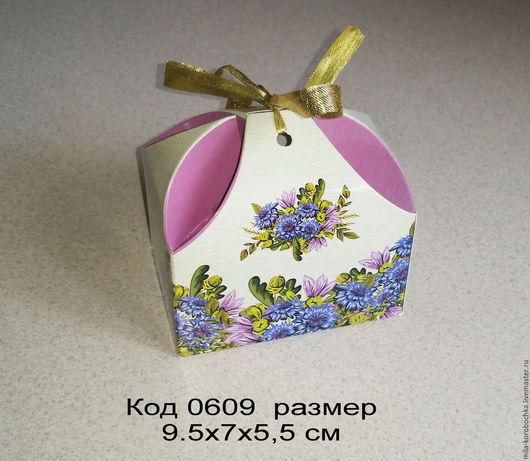 Коробочка `сундучок большой`, бонбоньерка код 0609 размер 9.5х7х5,5 см