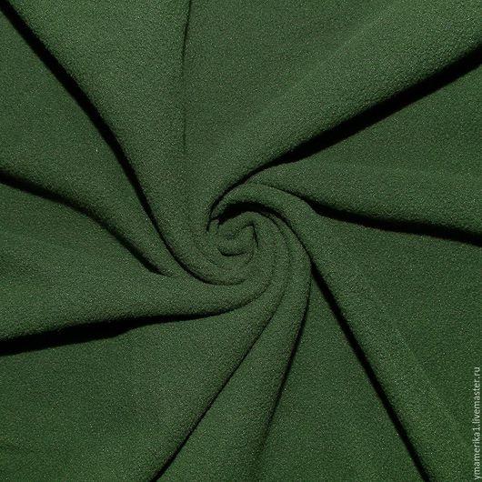 Шитье ручной работы. Ярмарка Мастеров - ручная работа. Купить Американский флис однотонный темно-зеленый. Handmade. Однотонная ткань