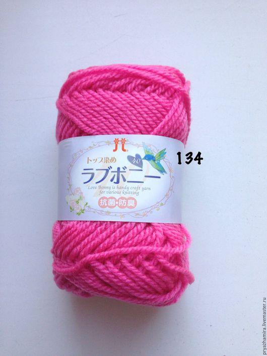 Вязание ручной работы. Ярмарка Мастеров - ручная работа. Купить Пряжа Love Bonny 100% акрил тон 134 (Япония ). Handmade.