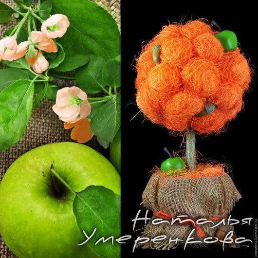 """Топиарии ручной работы. Ярмарка Мастеров - ручная работа. Купить Топиарий """"Apple"""". Handmade. Топиарий, эксклюзивный подарок, яблоко, подарок"""