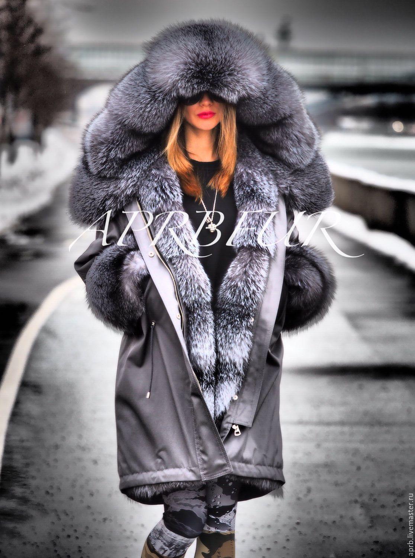 Куртки мужские  Мужскую куртку купить в Москве  Kurto4karu