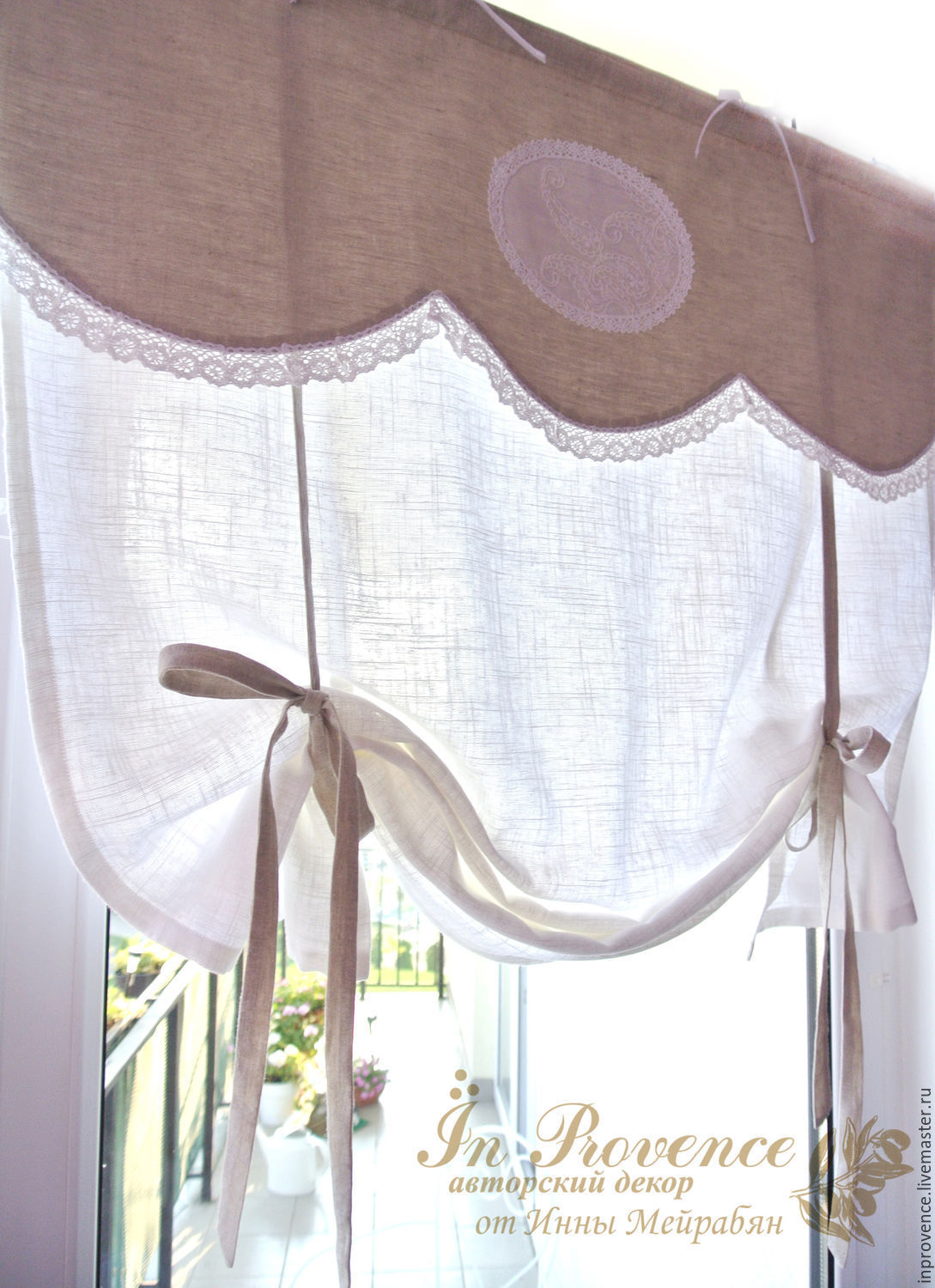 Linen curtains for kitchen drawstring style Provence grey