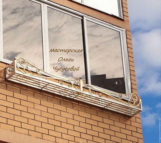 """Аксессуары для кошек, ручной работы. Ярмарка Мастеров - ручная работа. Купить Ящик для цветов """"Золотая лилия"""". Handmade. Ящик для цветов"""