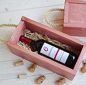 Сувениры и подарки ручной работы. Ярмарка Мастеров - ручная работа Деревянный ящик для вина, короб ящик для бутылок вина из дерева. Handmade.