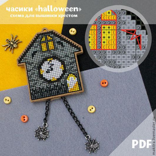 """Вышивка ручной работы. Ярмарка Мастеров - ручная работа. Купить Схема для вышивки - Часики """"Halloween"""". Handmade. Комбинированный, схема для вышивки"""