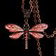 Подвеска кулон в виде стрекозы с росписью и эпоксидной смолой купить, купить красную подвеску кулон стрекоза на цепочке, кулон подвеска на цепочке стрекоза, украшения в виде насекомых, стрекоза