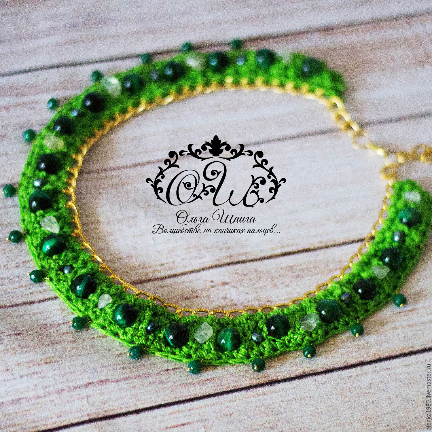 """Knitted necklace with natural stones """"Green"""", Necklace, Budennovsk,  Фото №1"""