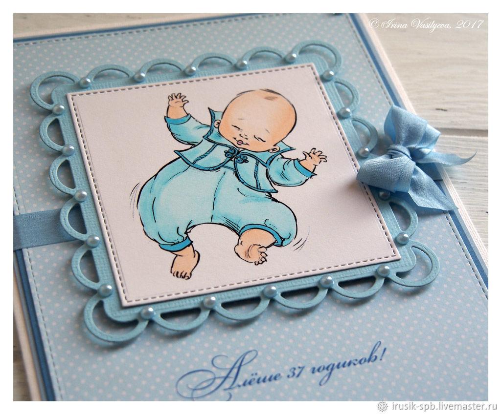 Открытки на телефон с рождениям ребенка, поздравить брата днем