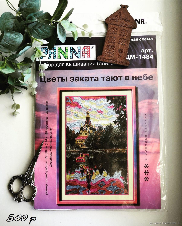 """Набор для вышивания PANNA ЦМ-1484 """"Цветы заката тают в н, Схемы для вышивки, Тула,  Фото №1"""