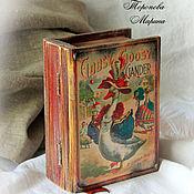 "Для дома и интерьера handmade. Livemaster - original item Шкатулка- книга  "" Гуси, гуси га-га-га"" Ретро. Handmade."