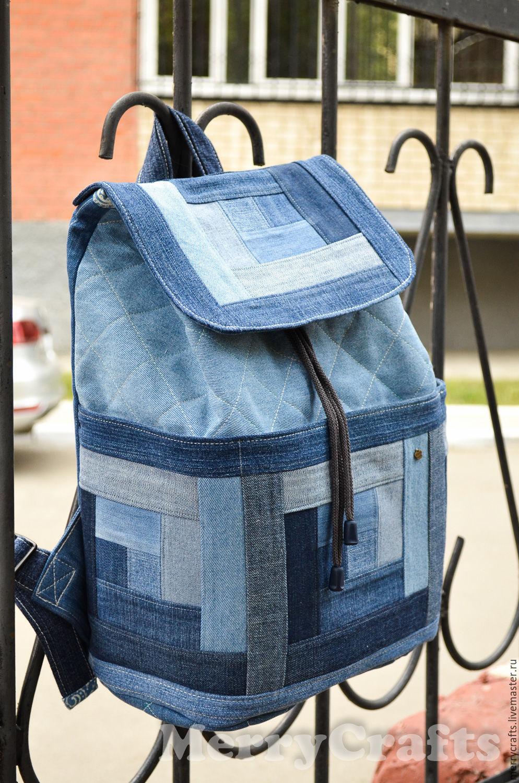 Рюкзак или сумка своими руками