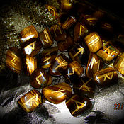 Фен-шуй и эзотерика handmade. Livemaster - original item The Scandinavian runes of the Tiger`s Eye,set. Handmade.
