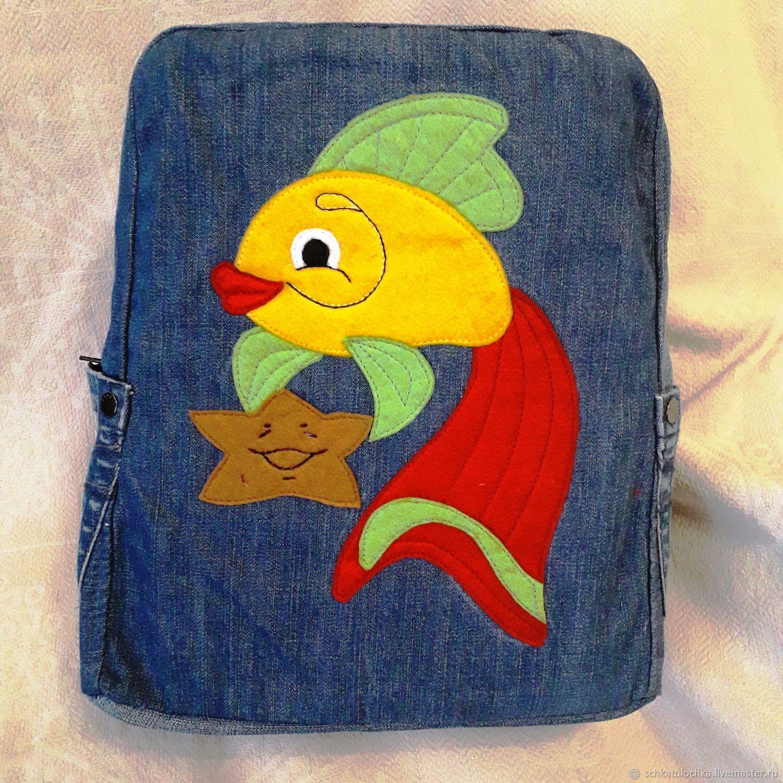 Рюкзак детский джинсовый с аппликацией Рыбка, Сумки для детей, Черноголовка,  Фото №1