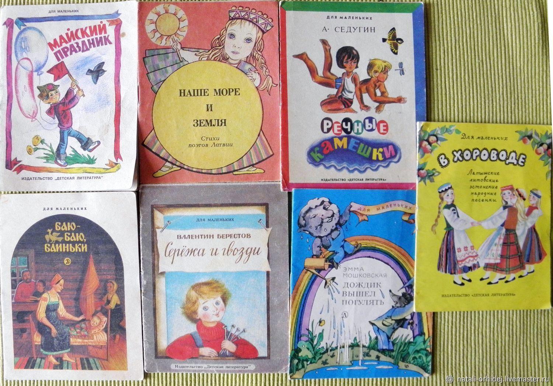 Винтаж: Книжки-малютки (винтаж), Винтажные книги, Волгоград, Фото №1