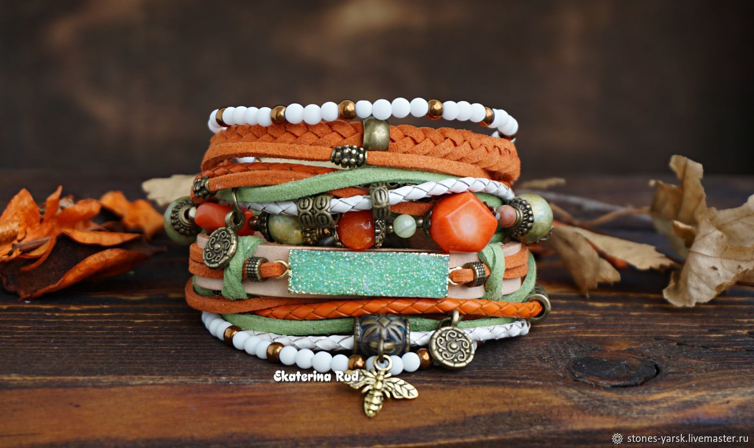 BOHO-chic suede bracelet with stones 'Summer'', Bead bracelet, Moscow,  Фото №1