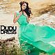 Платья ручной работы. Мятное платье в пол. Dudu-dress. Интернет-магазин Ярмарка Мастеров. Однотонный, мятное платье в пол