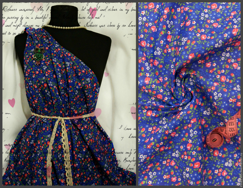 Купить ткань на платье в иваново