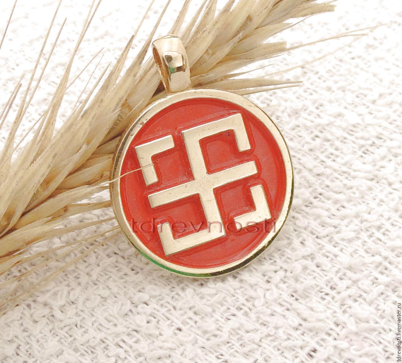 символы охраняющие семью фото джексон праву считается