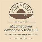 capelineclub