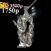 "Украшения handmade. Livemaster - original item Large pendant ""Ondine (mermaid)"" mirror, Vintage silver. Handmade."