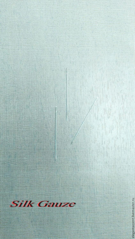 Канва для вышивки крестиком в интернет-магазине 64