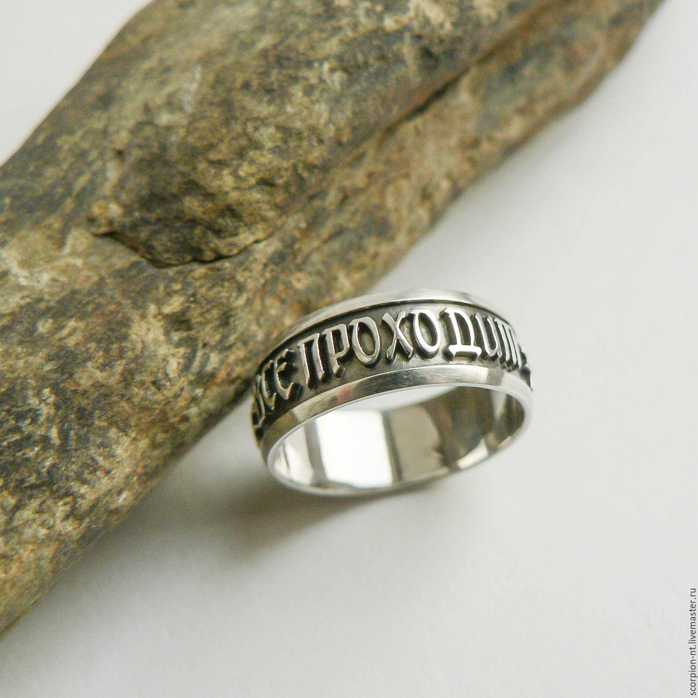 словам кольцо соломона оригинал фото варианты имени вадим