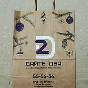 Упаковка ручной работы. Ярмарка Мастеров - ручная работа Крафт пакет с логотипом #1. Handmade.