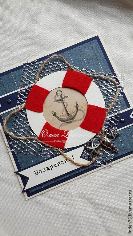 """Открытки для мужчин, ручной работы. Ярмарка Мастеров - ручная работа. Купить открытка""""Морское путишествие"""". Handmade. Подарок мужчине, картон"""