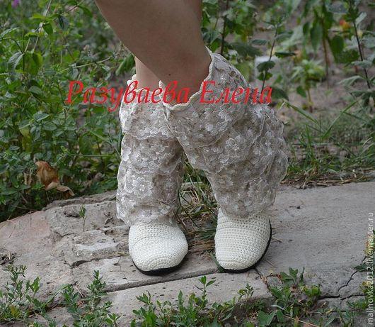 """Обувь ручной работы. Ярмарка Мастеров - ручная работа. Купить вязаные сапожки """"Снежанна"""". Handmade. Бежевый, подошва, кружево"""
