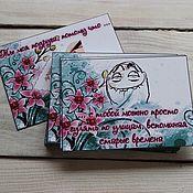 Подарки к праздникам handmade. Livemaster - original item Gift for girlfriends