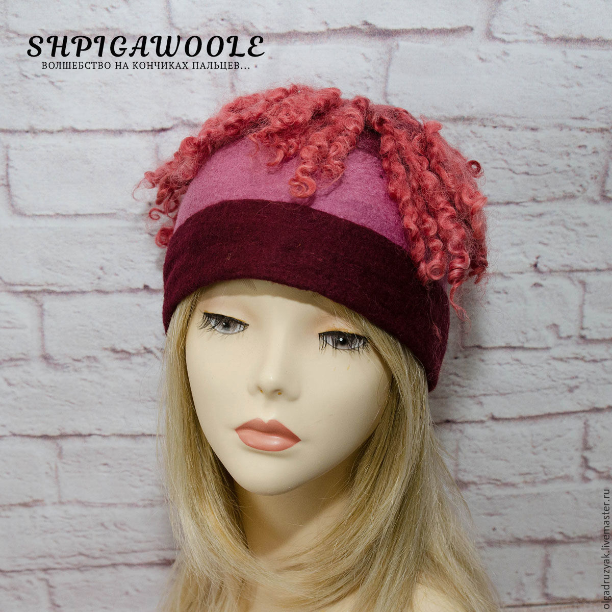 Валяная шапочка `Вишневый ликер`