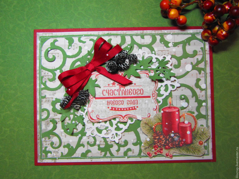 Купить открытки с новым годом минск
