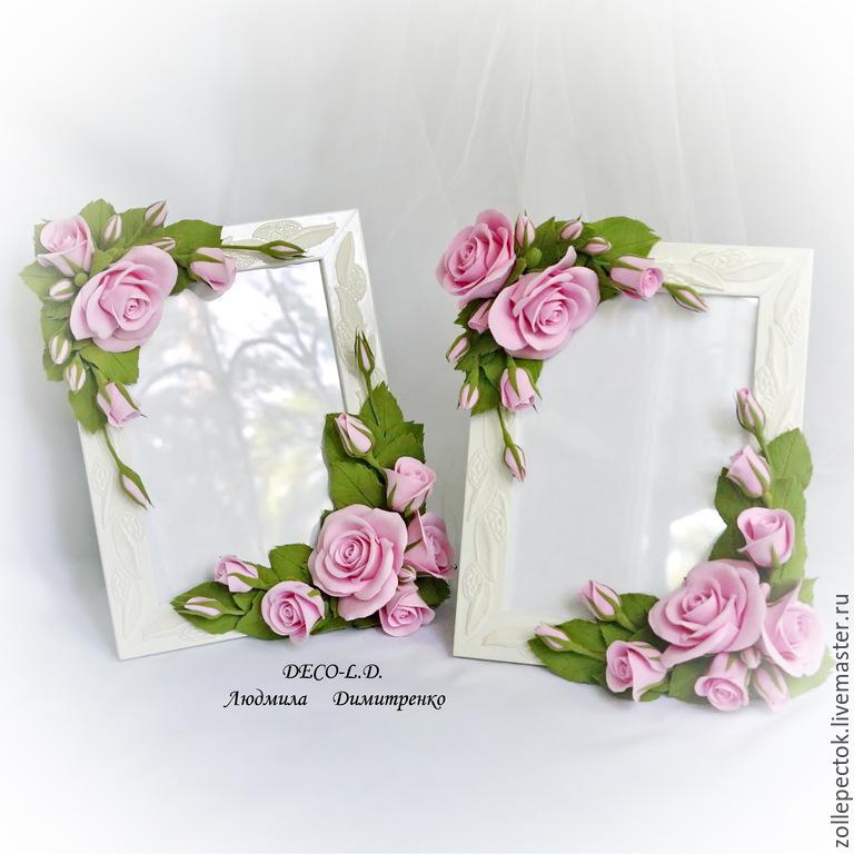 Розовая свадьба фото рамки